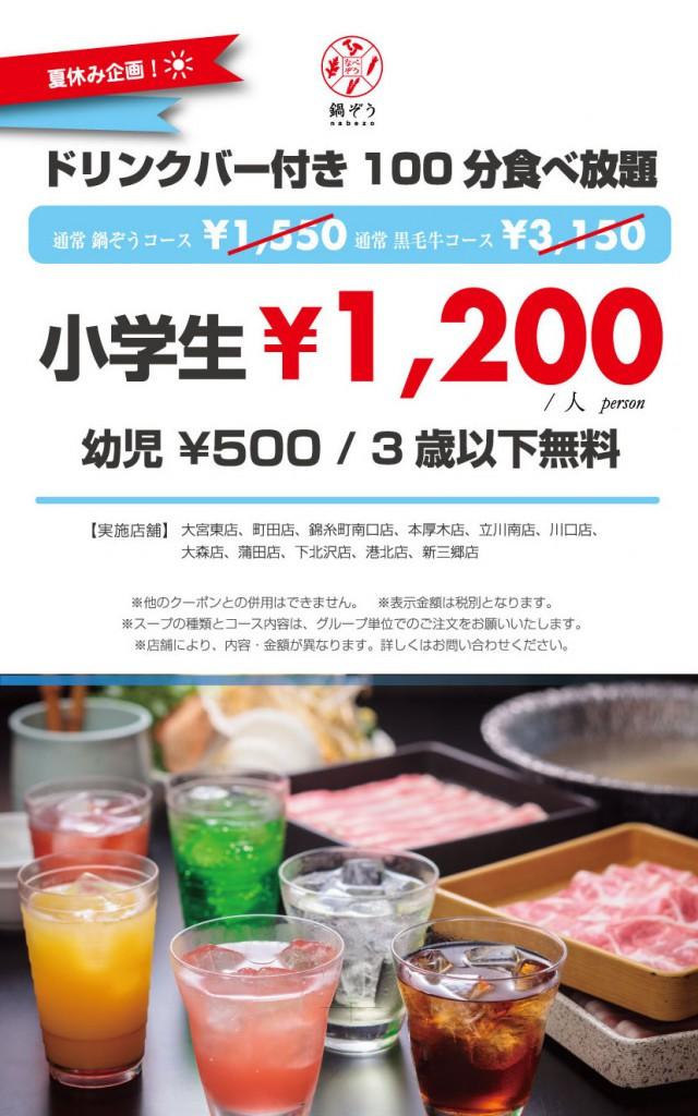 1607_fair