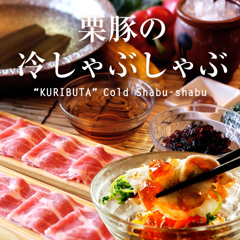 18rei_syabu_1_original